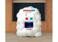 Yahoo! Japan Helps Blind Kids Search The Internet With 3D-Printing Machine
