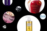 Why are Japanese drugstore cosmeric products so hot?