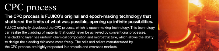 Fujico Co Ltd: CPC Process