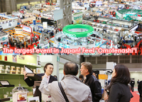 HOTERES JAPAN 2014 – The 42nd International Hotel & Restaurant Show