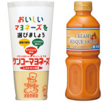 KENKO Mayonnaise Co., Ltd. – Mayonnaise and Dressings Manufacture