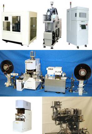 MEIHO Co., Ltd. - Molding Machine