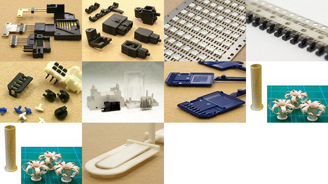 MEIHO Co., Ltd. - Molding Products