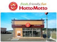 Plenus Co.,LTD. – Restaurant Franchise Business – Hotto Motto