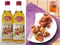 Sumiya Bunjiro Brewery Co., Ltd. – The Brewer of Sanshu Mikawa Mirin