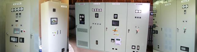 Tanaka Hydropower Co,. Ltd. - Control Systems