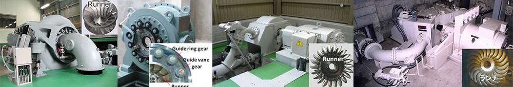Tanaka Hydropower Co,. Ltd. - Turbines