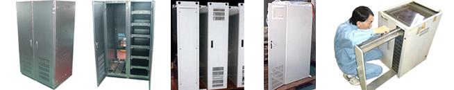 ARCTEC: Sheet Metal Case Assembly