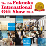 The 10th Fukuoka International Gift Show (FIGS) 2014 - Banner