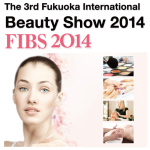 The 3rd Fukuoka International Beauty Show (FIBS) 2014 - Banner