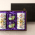 Aiya Co., Ltd. - Tea Products