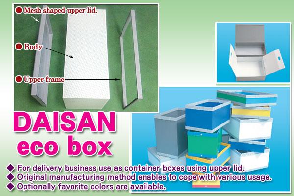 DAISAN Corporation - DAISAN Eco Box
