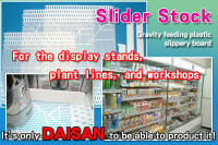 "DAISAN Corporation – Manufacturing of plastic molding based on the ""derivative limb"" technology"