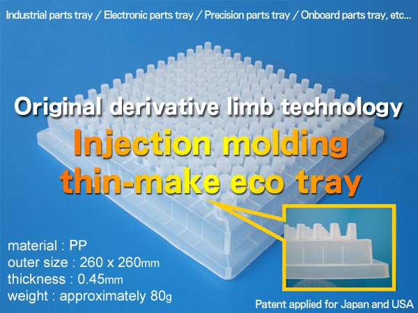 DAISAN Corporation - Thin-Make Eco Tray