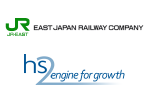 East Japan Railway & High Speed Two