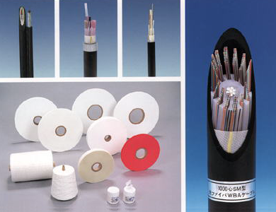 Fukuoka Cloth Industry Co., Ltd. - For Optical Telecommunication and Data Communication Cable Industries
