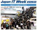 Japan IT Week Spring - Banner
