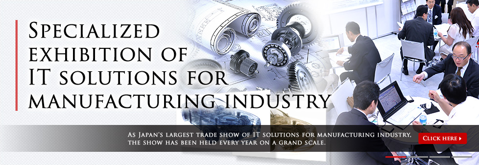 Design Engineering Manufacturing Solutions Expo DMS - Banner