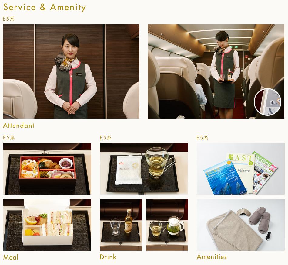 Hayabusa - Gran Class: Service and Amenity