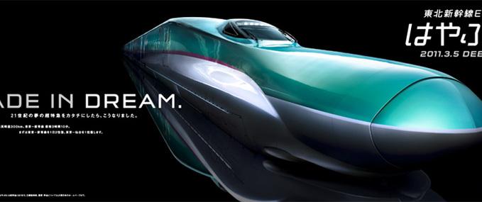 Hayabusa - Gran Class