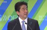 Japanese PM Shinzo Abe - OECD Ministerial Council Meeting