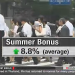 Record rise for summer bonuses 2014
