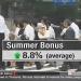 Record rise for summer bonuses 2014