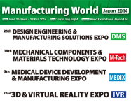 Manufacturing World Japan 2014