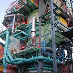 PLANTEC Inc. - Vertical Combustor Plant