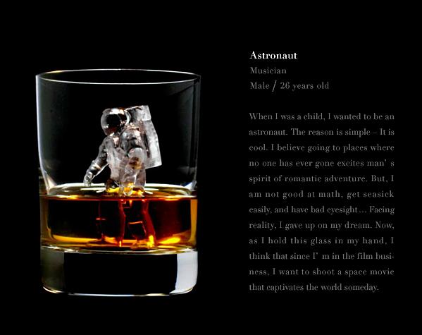 Suntory Whisky 3D on the Rocks - Astronaut