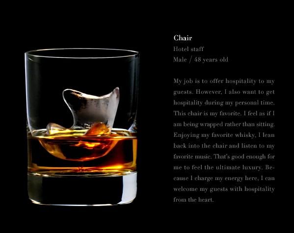 Suntory Whisky 3D on the Rocks - Chair