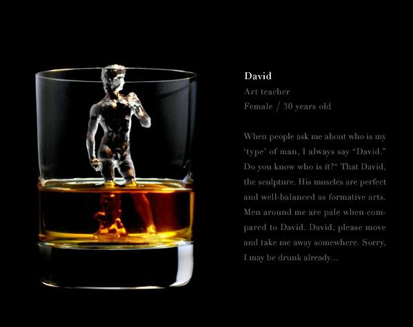 Suntory Whisky 3D on the Rocks - David