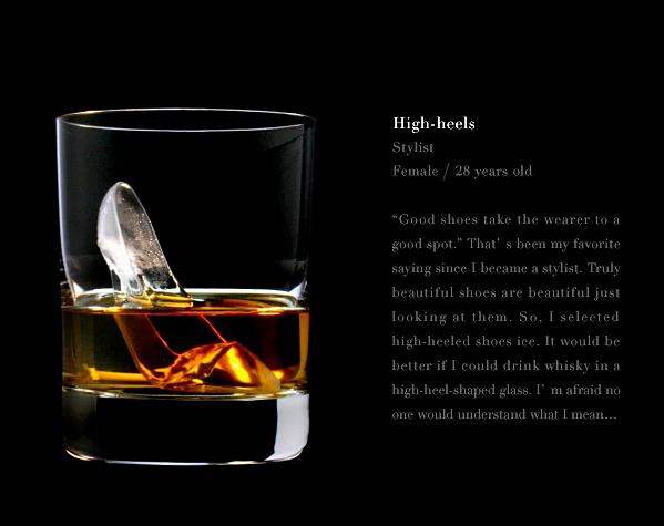 Suntory Whisky 3D on the Rocks - High Heels