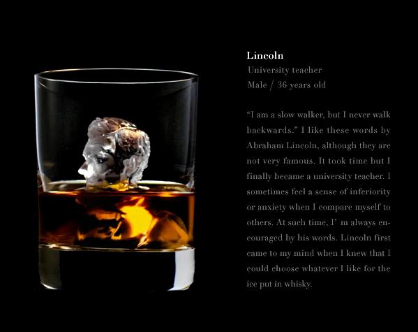 Suntory Whisky 3D on the Rocks - Abraham Lincoln