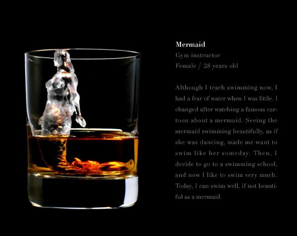 Suntory Whisky 3D on the Rocks - Mermaid
