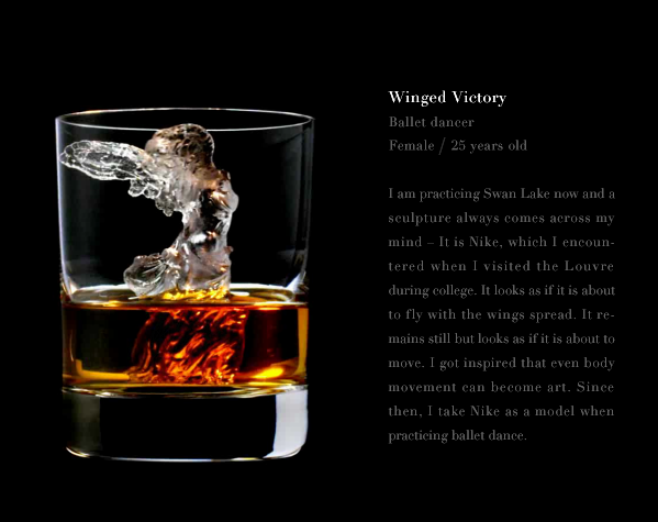Suntory Whisky 3D on the Rocks - Winged Victory