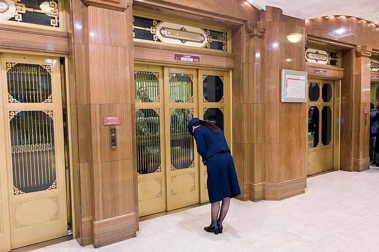 Takashimaya Elevator Lady