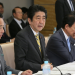 3rd arrow of Abenomics