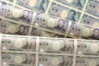 Japan National Printing Bureau provide banknote printing technologies to Indonesia for anti-counterfeiting