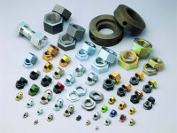 Hard Lock Industry Co., Ltd. – Strongest bolts, and  its never come loose