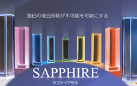 Japan Cell Co., Ltd. – Optical contact of adhesive free bonding process