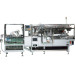 Kyoto Seisakusho Co., Ltd. - Packaging Machines for Medical