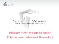 Nippon Steel & Sumikin Stainless Steel Corporation – Production of stainless steel products