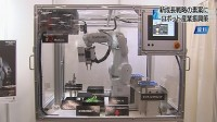Japanese government plan robotics and medical market each $12 billion by 2015
