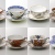 Arita Seiyo - Tea Cup