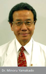 Ningen Dock: Japanese-Style Health Examinations