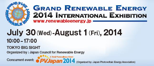 Grand Renewable Energy 2014 International Exibition - Banner