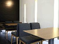 IBIDEN - Housing Materials