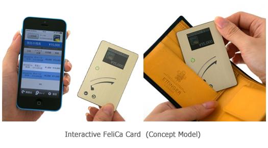 Sony - FeliCa Concept Model