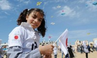 Palestinian Children Fly Kites to message solidarity with Japan from  Gaza Strip